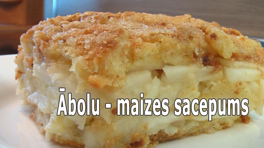 Ābolu - maizes sacepums